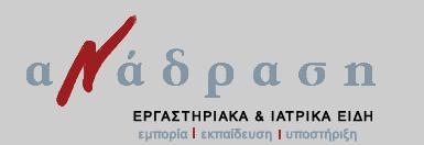 Anadrasi e-shop